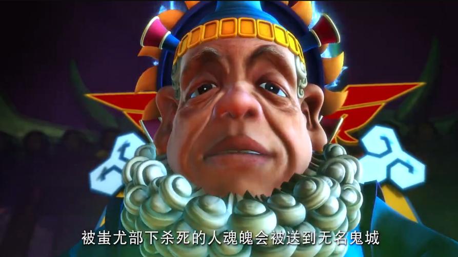 梦幻西游动画片第二季第10集